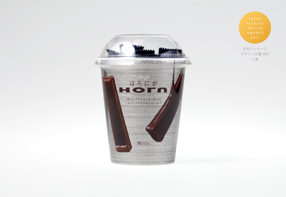 horoniga horn